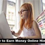How to earn money online Hindi