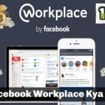 Facebook workplace kya hai