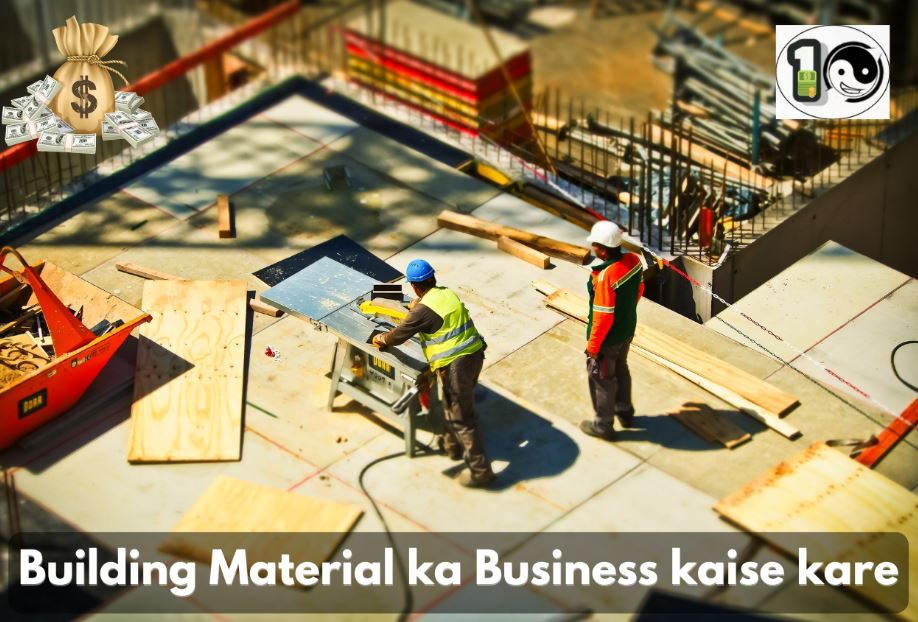 Building Material ka Business kaise kare