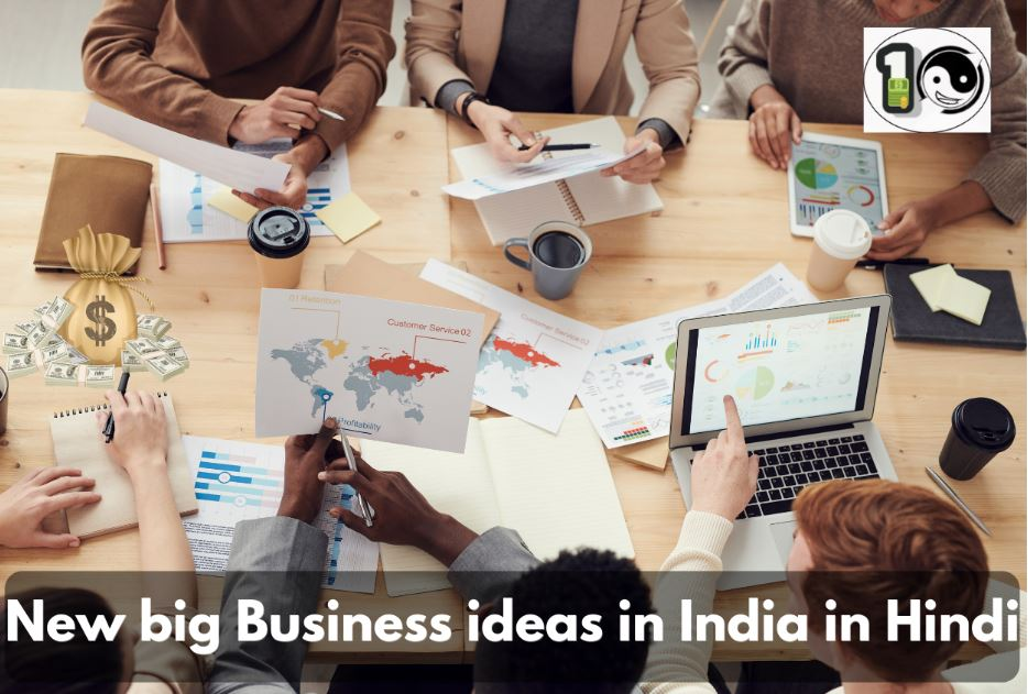 New big Business ideas in India in Hindi