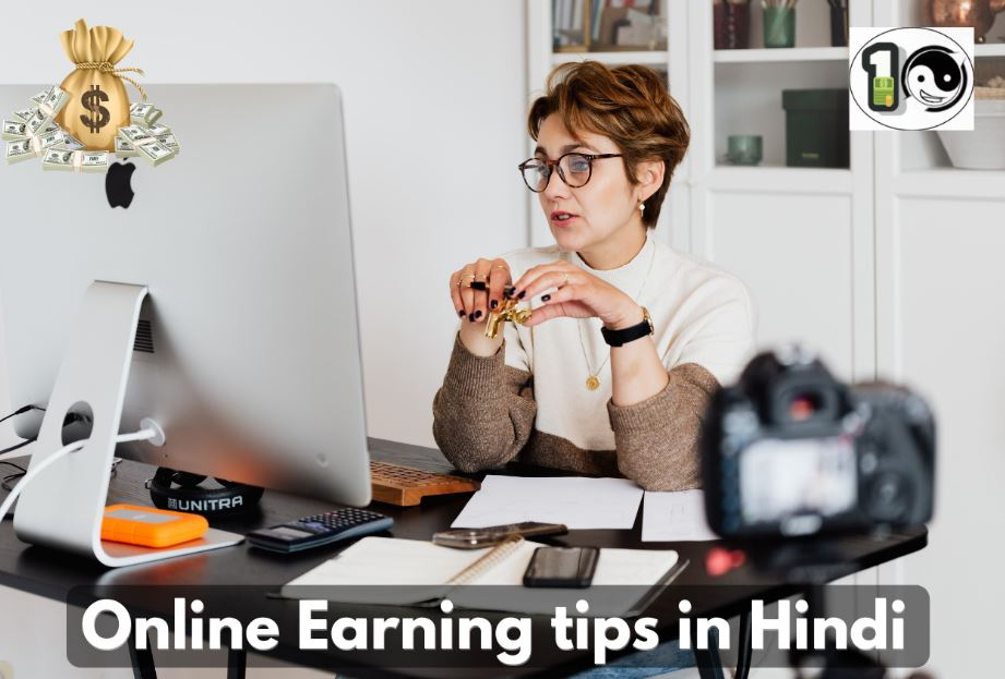 Online Earning tips in Hindi