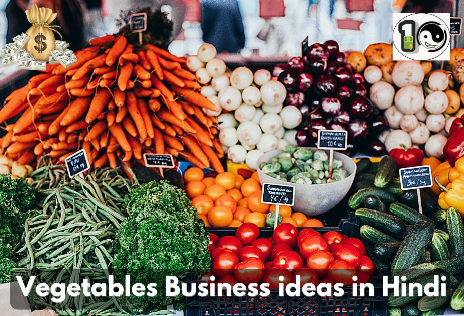Vegetables Business ideas in Hindi