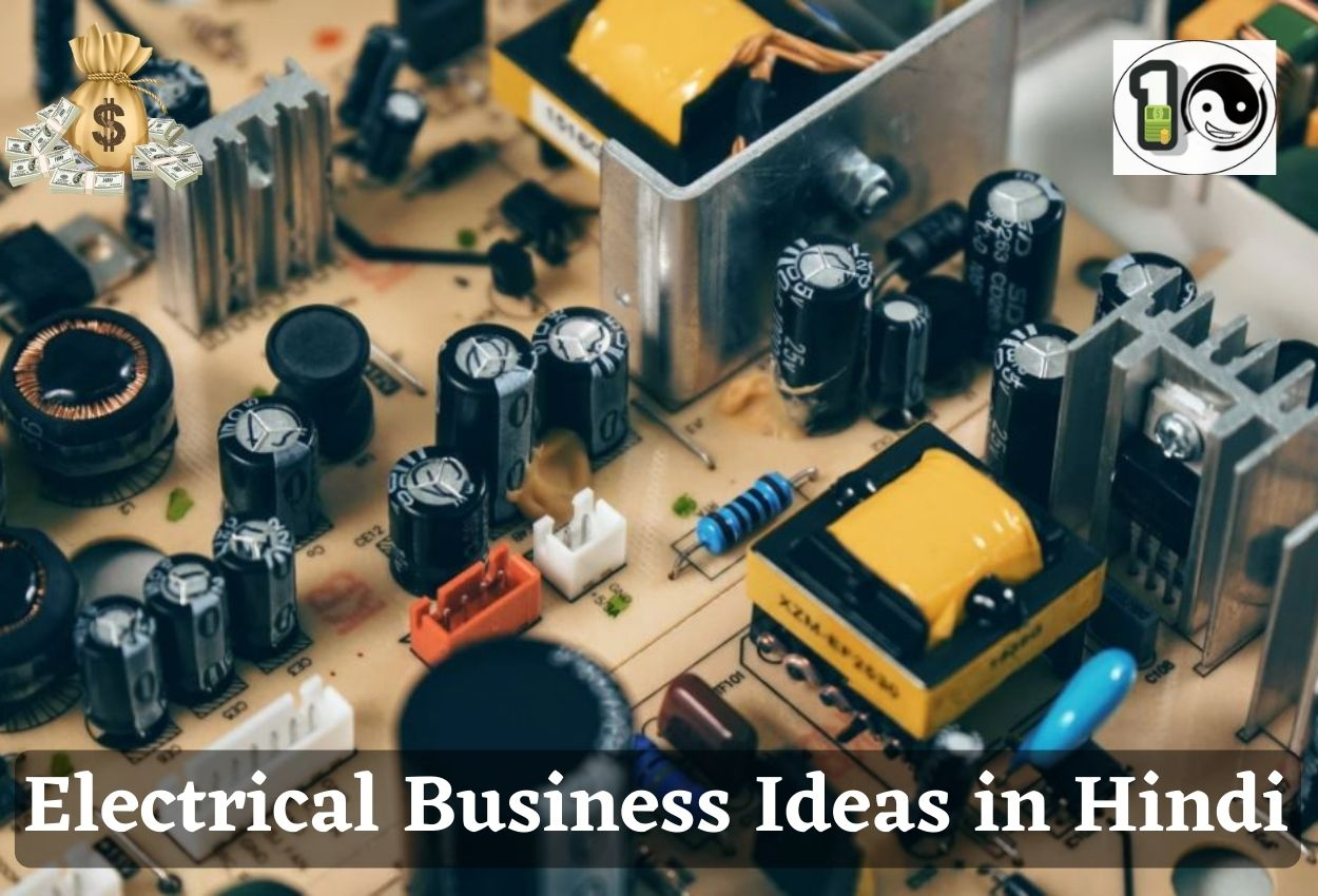 Electrical Business Ideas In Hindi