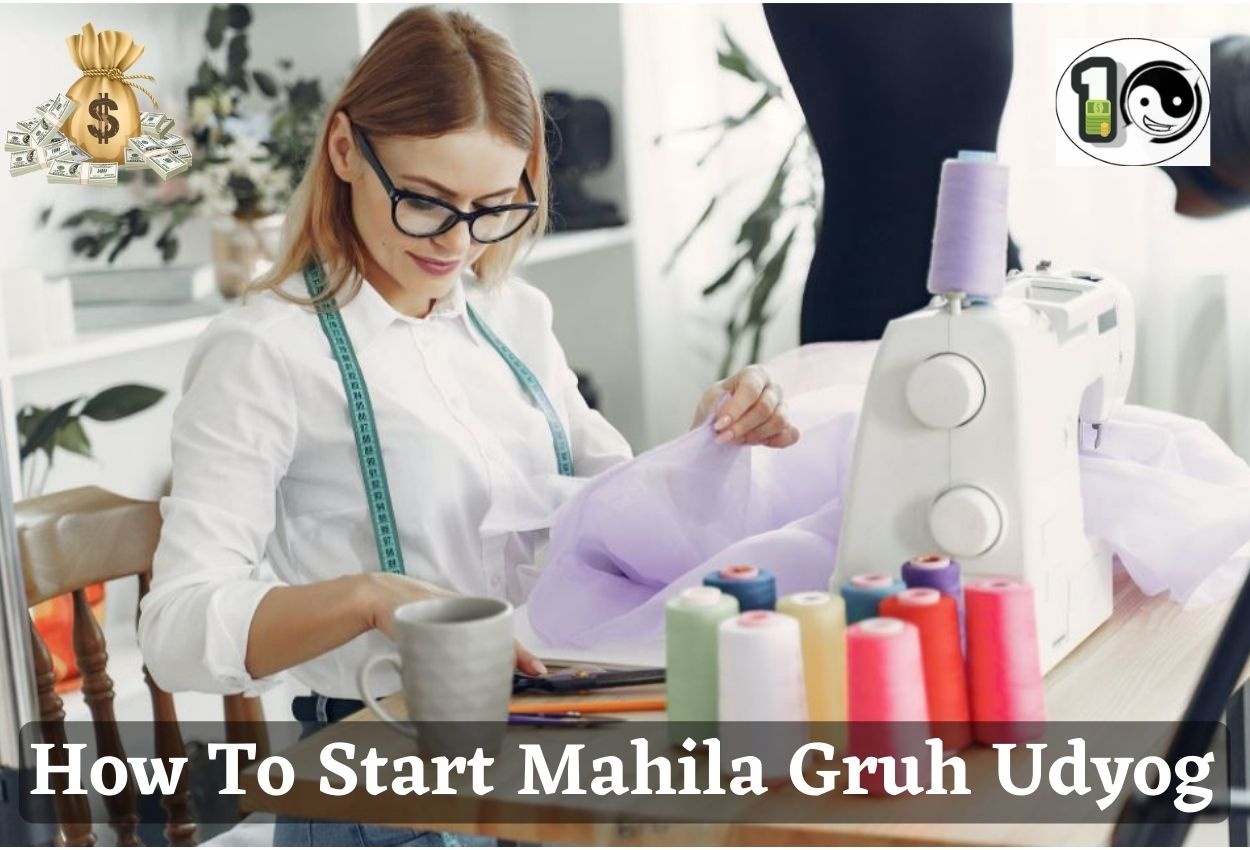 how to start mahila gruh udyog